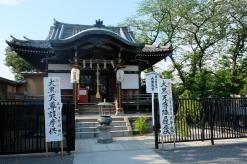 Salah satu kuil di Ueno Park