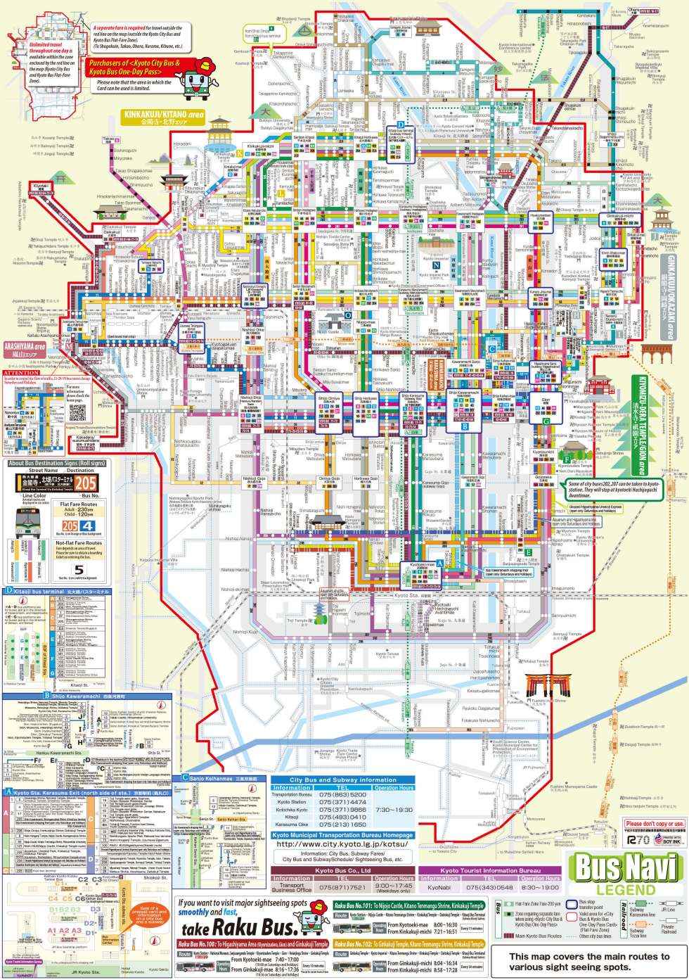 kyoto-bus-map