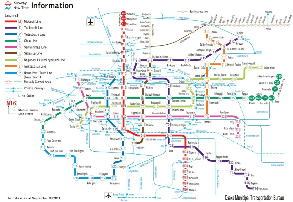 Osaka-Subway-Map