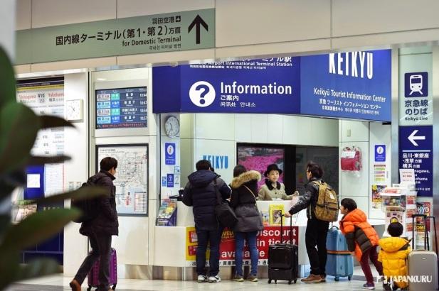 Tourist Information center - japankuru