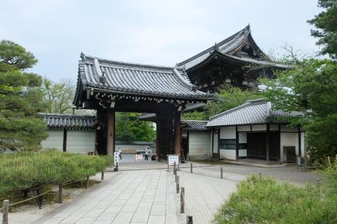 Ninna Ji Temple, di bagian depan